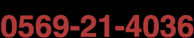 ブラザーPRシリーズ出張デモンステレーションのお問い合わせは…0569-21-4036